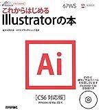 q? encoding=UTF8&ASIN=4774153672&Format= SL160 &ID=AsinImage&MarketPlace=JP&ServiceVersion=20070822&WS=1&tag=liaffiliate 22 - Illustratorの本・参考書の評判