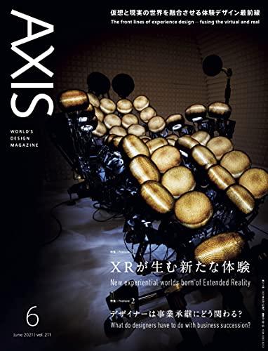 [画像:AXIS(アクシス)2021年06月号 (XRが生む新たな体験)]