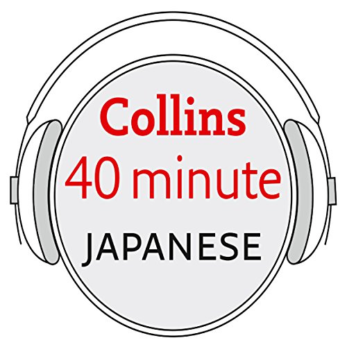 Japanese in 40 Minutes audiobook cover art