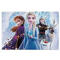 1000ピース Disney ディズニー アナと雪の女王 ジグソーパズル 木製パズル 子供 大人 向け Puzzle 遊べて飾れる(6歳以上が適しています)75.5cm*50.3cm