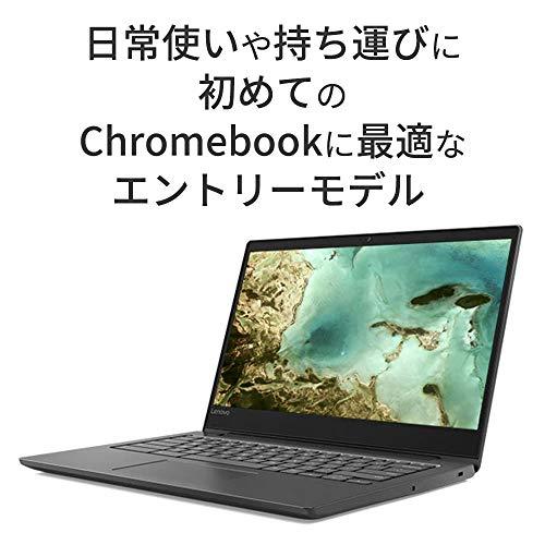 51ONzmsFIqL-HPが「Chromebook 14a (na0022od)」を海外で発売。300ドルの低価格モデル