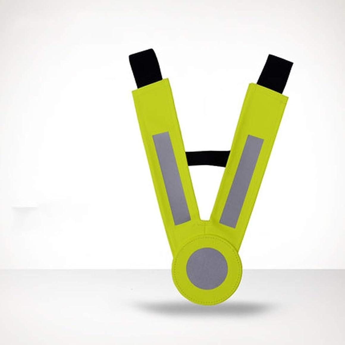作り消去ガロンIAIZI 反射ベスト銀反射ストリップ子供屋外スポーツ服高い視認性 (Color : Green)