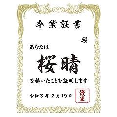 優里「桜晴」の歌詞を収録したCDジャケット画像