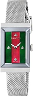 Steel Case Dial with Bees Indexes, Interchangeable Steel Mesh Bracelet Silver/Green/Red One Size