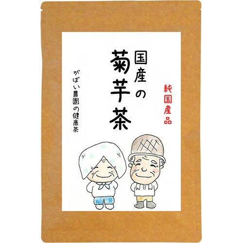 【Pick up!】 国産の手作り 菊芋茶 2g×40包