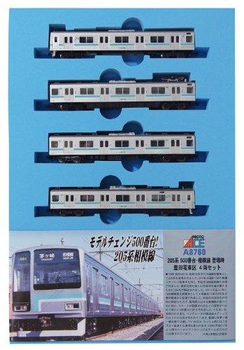 マイクロエース Nゲージ 205系500番台・相模線 登場時 豊田電車区 4両セット A8760 鉄道模型 電車