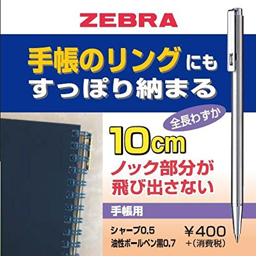 ゼブラ油性ボールペン手帳用黒P-T-3