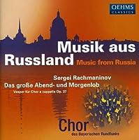 Musik Aus Russland-Sergei Ra