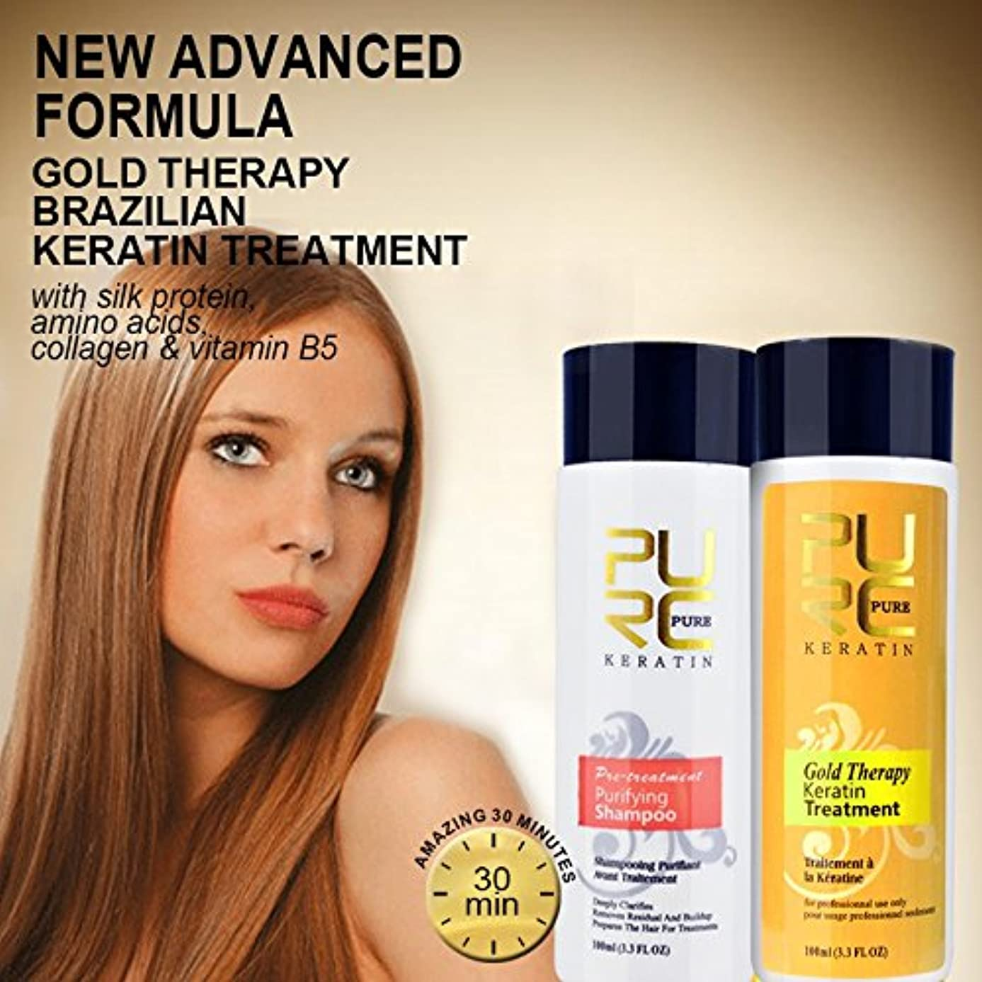 に向かって算術苦しむ(best quality and price) SET of 2-100ml Gold Therapy Brazilian Chocolate Keratin Treatment + 100ml Purifying Shampoo
