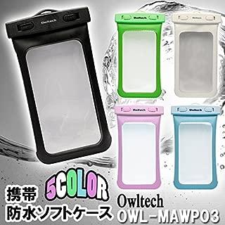 Owltech OWL-MAWP03 携帯 スマートフォン 防水ソフトケース『Waterproof iPhone(アイフォン)GALAXY(ギャラクシー) SmartPhone Case』 BLACK(ブラック)