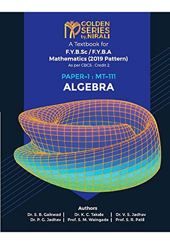 PAPER - I : MT-111 (Credit 2) ALGEBRA