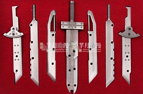 クラウド FF7 ファイナルファンタジー 剣 刀 キーホルダー2 ゴールド