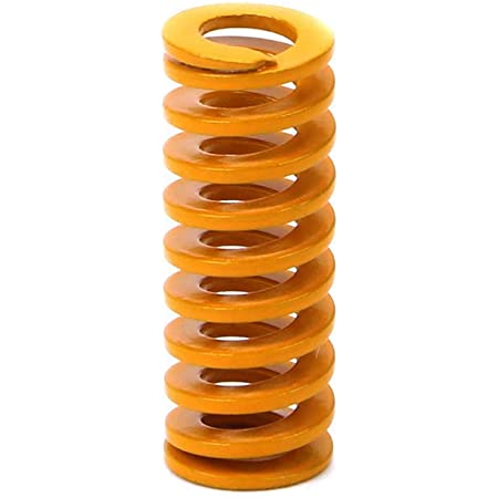 3DINNOVATIONS Yellow Spring Compression Springs Light Load for Creality CR-10 10S S4 Ender 3 and Other 3D Printer Heatbed Springs Bottom Connect Leveling For 3D Printer