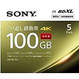 ソニーSONY ビデオ用ブルーレイディスク(5枚パック)5BNE3VEPS2 (BE-RE  3層 2倍速 100GB)