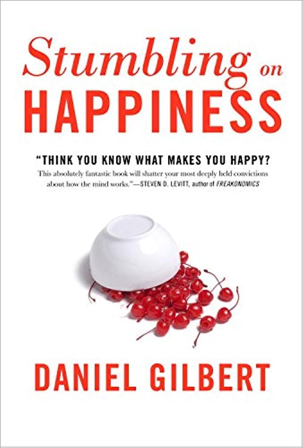 成功掃くゼロStumbling on Happiness (English Edition)