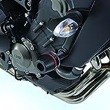 デイトナ エンジンプロテクター MT-09ABS(17) 96145