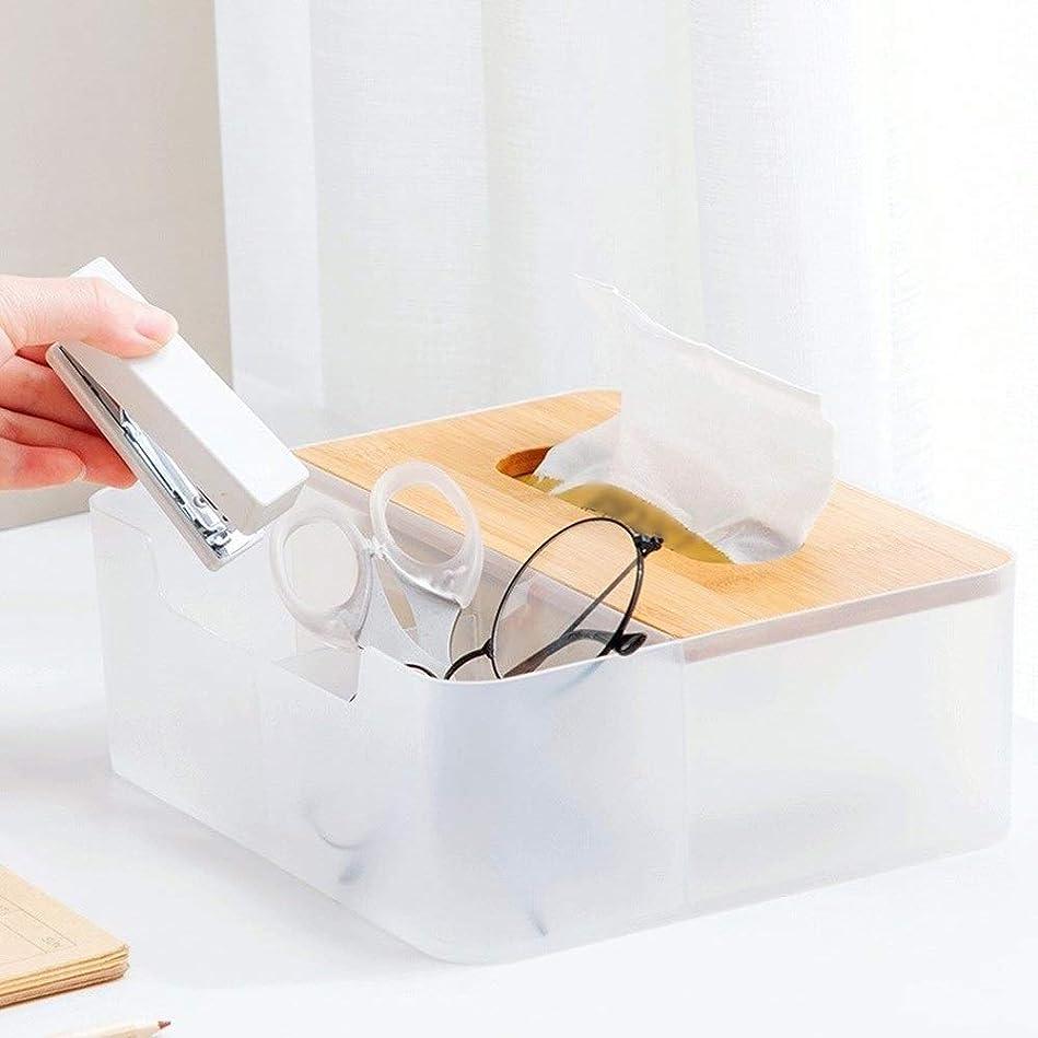文明月面期待してティッシュケース 竹カバー紙タオルボックスデスクトッププラスチックナプキンボックス多機能リモートコントロールボックス WZZJP