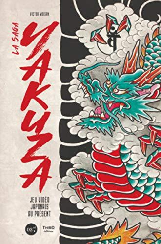 La saga Yakuza: Jeu vidéo japonais au pré