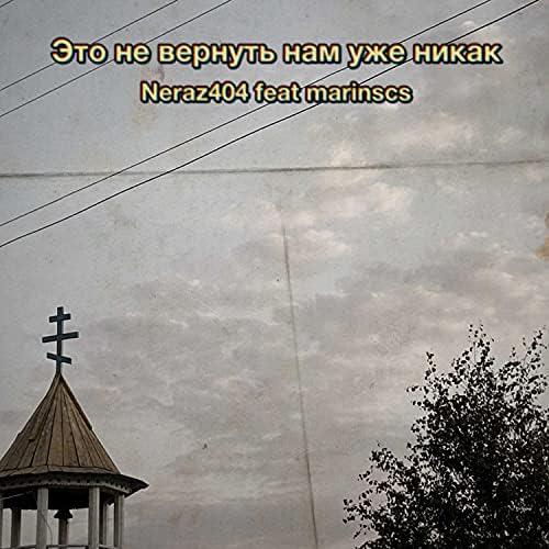 Neraz404