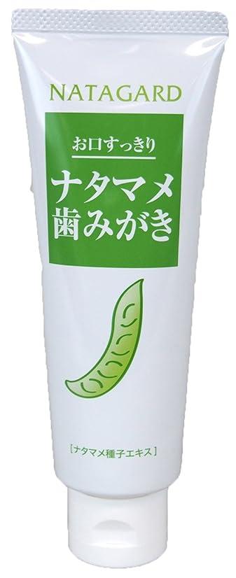 存在する意識天皇ナタ豆歯みがきナタガード 120g