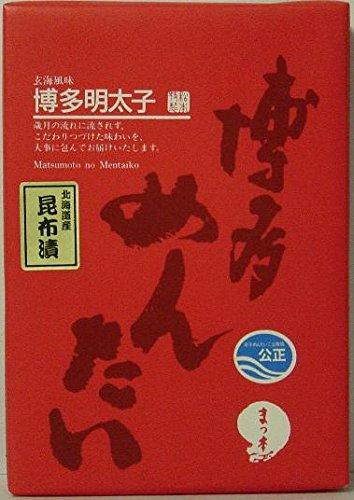 まつ本 昆布漬 辛子明太子 (143g)