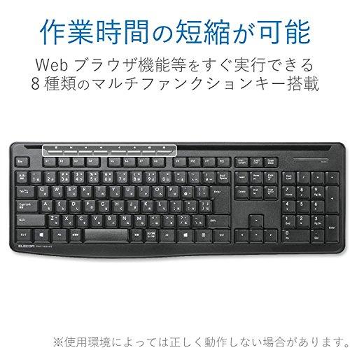 エレコム『無線静音フルキーボード(TK-FDM092STBK)』