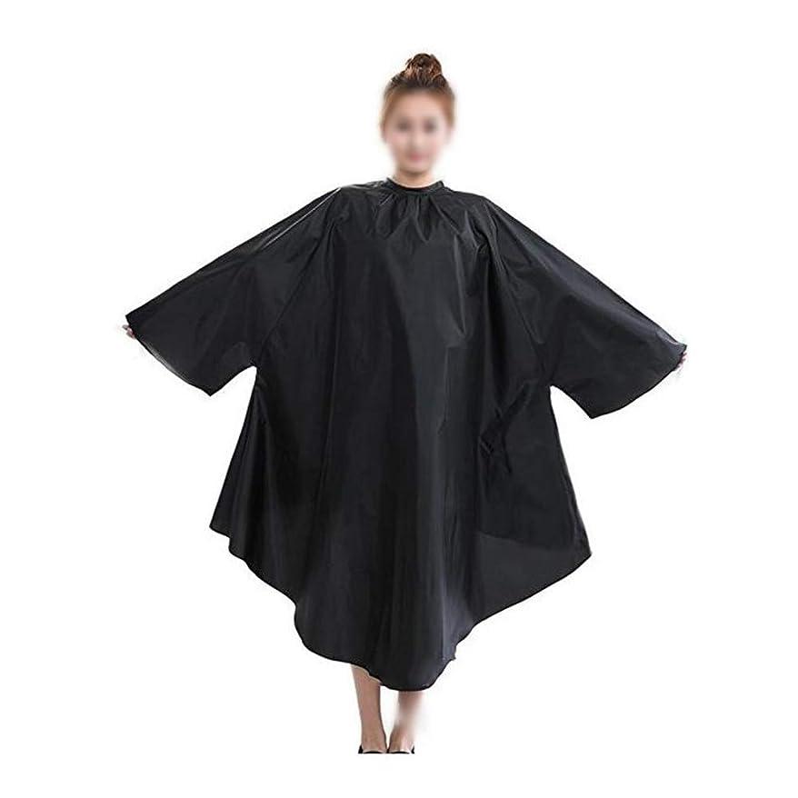 シンプトン支配するかご袖の専門の大広間のポリエステル理髪師の岬が付いている毛の切断のガウン モデリングツール (色 : 黒)