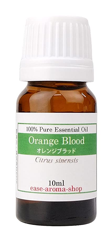 コストどきどき確認ease アロマオイル エッセンシャルオイル オレンジブラッド 10ml AEAJ認定精油