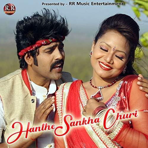 Ranjit Ranjan & Sony Ranjan