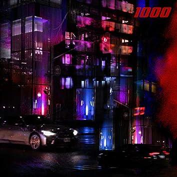 1000 Причин