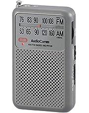 OHM AudioComm AM/FM ポケットラジオ スペースグレー RAD-P210S-H
