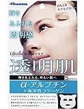 ライフセラ 美容液マスク 透明肌(5枚入)