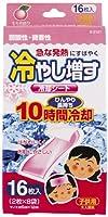 紀陽除虫菊冷やし増す 冷却シート16枚入子供用(ももの香り)
