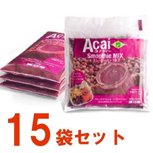 アサイースムージーミックス ガラナ入り冷凍ピューレ 100g×4パック×15袋セット