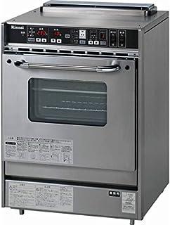 Rinnai(リンナイ) ガス高速オーブン コンベックシリーズ 中型タイプ 涼厨 LPガス W600×D703×H874mm RCK-S20AS3