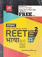 Lakshy REET Ganit, Vigyan for Class 6 to 8 Level II