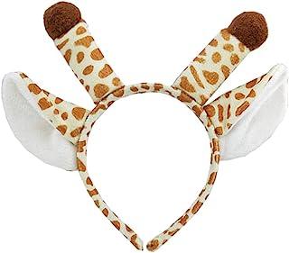 TOPTIE Plush Animal Headbands for Halloween Decor, Ear Horn Hair Hoop for Kids & Adults, Birthday Dress-Up Party Supplies