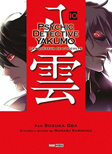 PSYCHIC DETECTIVE YAKUMO T10
