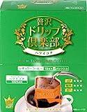 セイコー珈琲 贅沢ドリップ倶楽部 ハワイコナ 粉 (12gx5p) 60g