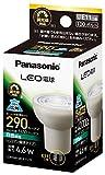 パナソニック LED電球 E11口金 白色相当(4.6W) ハロゲン電球タイプ 調光器対応 LDR5WWE11D