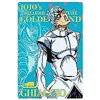 ジョジョの奇妙な冒険 黄金の風 ウエハース [15.キャラクターカード15:ギアッチョ](単品)※カードのみです。お菓子は付属しません。