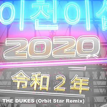 2020 (Orbit Star Remix)