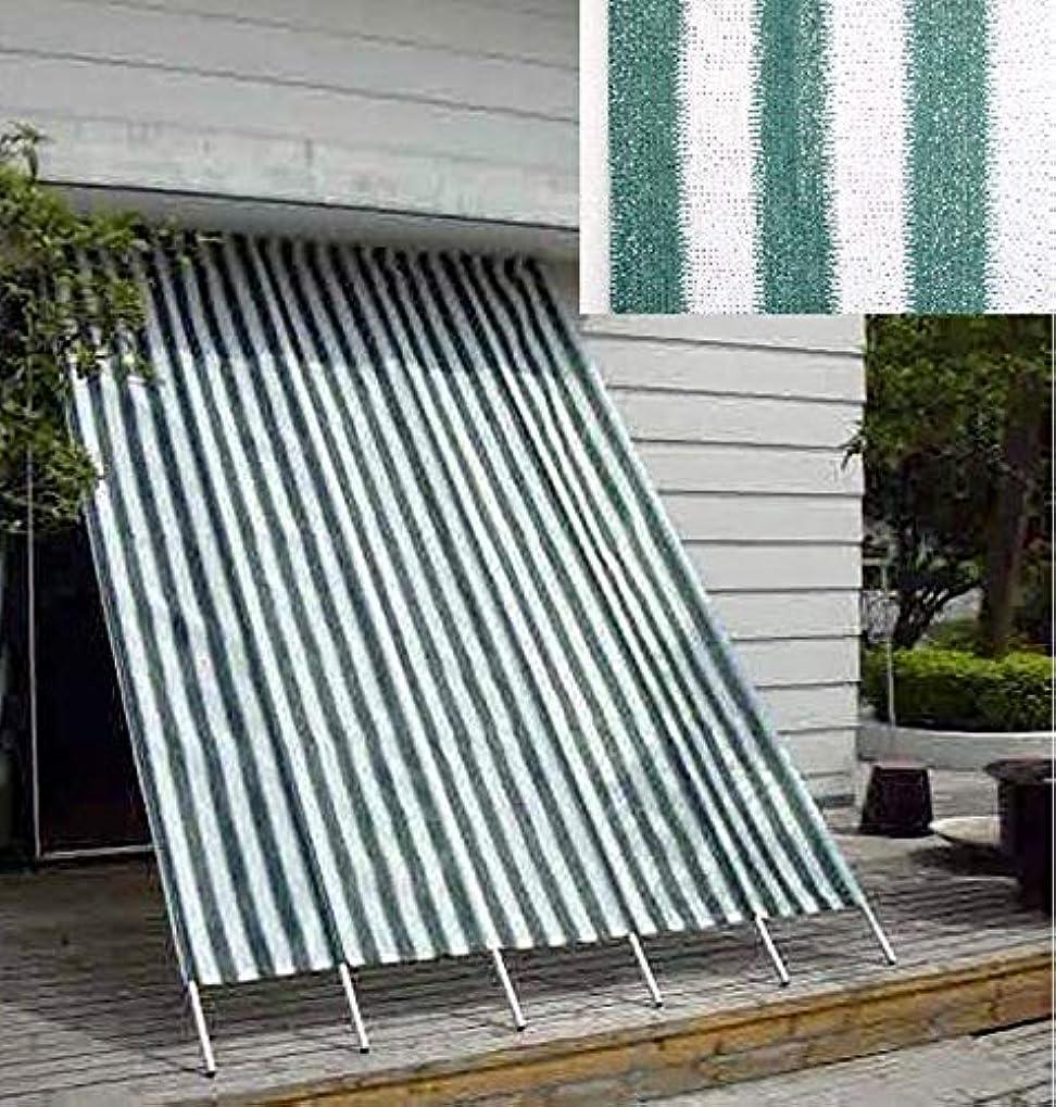 要求するパス鰐洋風タテス (サンシェード) 9尺 約高さ270×幅180cm グリーンストライプ