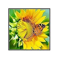 IYUFIL ひまわり蝶の絵画家の壁の装飾壁アートキャンバスプリントポスター装飾写真部屋の装飾-50X50Cmフレームなし1個