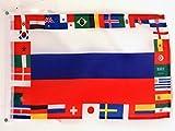 AZ FLAG Flagge 32 NATIONALMANNSCHAFTEN FUßBALL-Weltmeisterschaft 2018 Russland 45x30cm mit Kordel - World Cup Football Russia Fahne 30 x 45 cm - flaggen Top Qualität