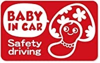 imoninn BABY in car ステッカー 【マグネットタイプ】 No.47 キノコさん2 (赤色)