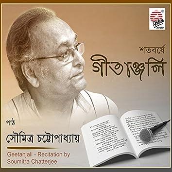 Satoborshey Gitanjali