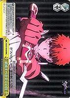 ヴァイスシュヴァルツ 劇場版 Fate/stay night Heaven's Feel Vol.2 破戒すべき全ての符 RRR FS/S77-016R クライマックス 黄