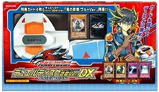 Yugioh 5D's Japanese Yusei Fudo DX Ver. Duel Disk Set w/Starlight Road