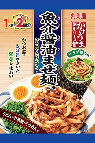 丸美屋食品工業 かけうま麺用ソース(魚介醤油まぜ麺の素) 160g ×8袋